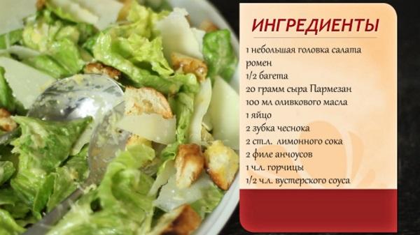 Калорийность курицы на 100 грамм. Запеченная в духовке, вареная, жареная, гриль, тушеная, филе, блюд с куриным мясом