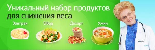 Эффективные диеты для похудения на 10-20 кг за месяц. Меню на каждый день, результаты