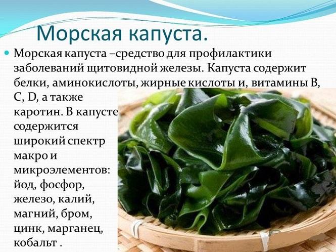 Салат из морской капусты. Польза и вред, калорийность на 100 грамм. Рецепты