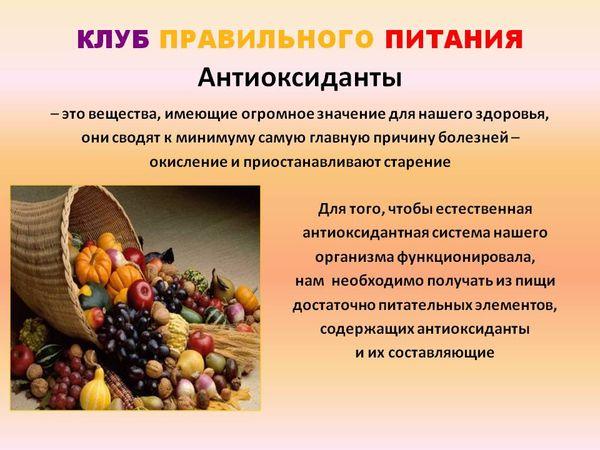 Мускатный орех с кефиром для похудения. Пропорции, эффекты, последствия