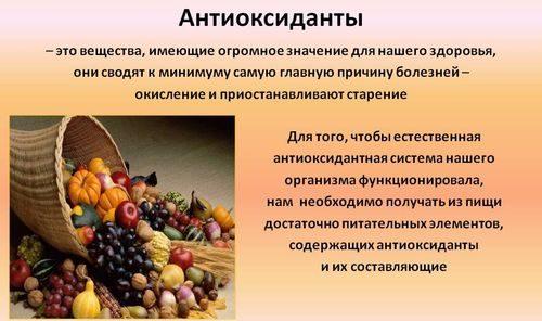 Маслины (оливки). Калорийность, польза и вред для женщин, мужчин